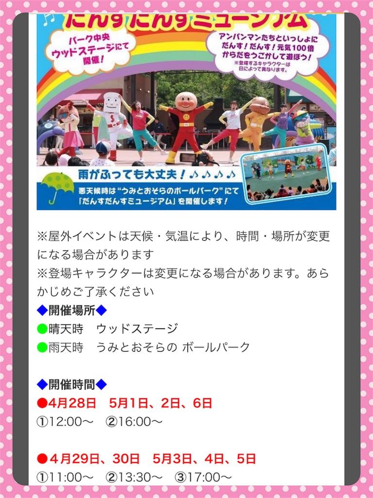 f:id:ribon-takara:20180510041928j:image