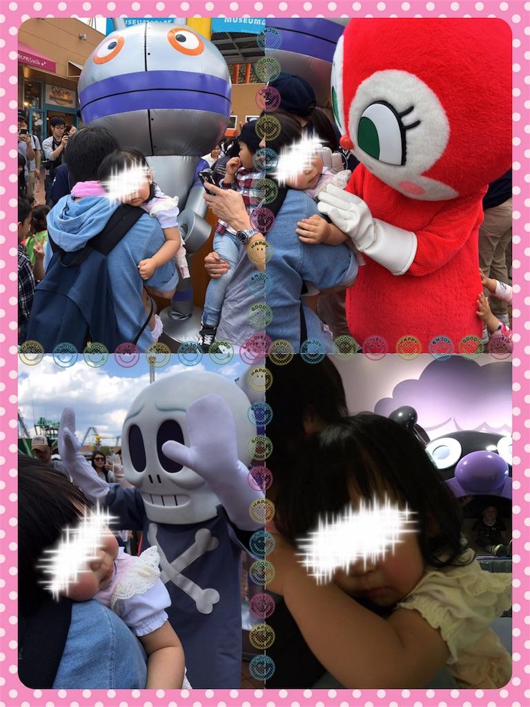 f:id:ribon-takara:20180510045553j:image