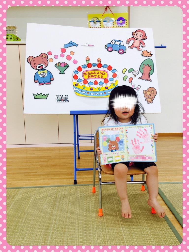 f:id:ribon-takara:20180517175504j:image