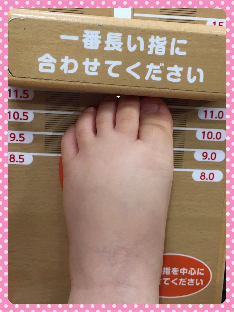 f:id:ribon-takara:20180527010552j:image