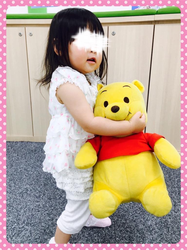 f:id:ribon-takara:20180527011010j:image