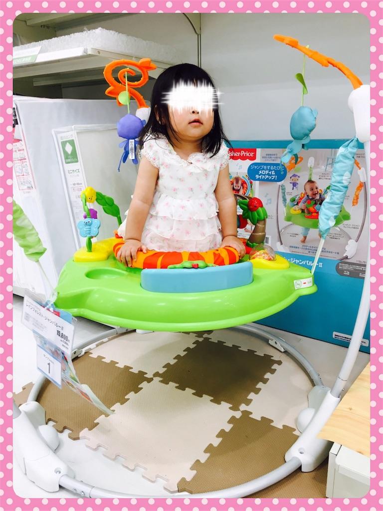 f:id:ribon-takara:20180527011343j:image