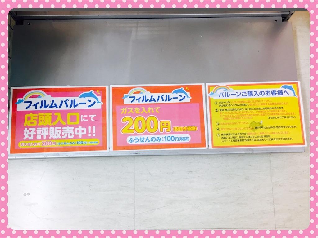 f:id:ribon-takara:20180527130116j:image