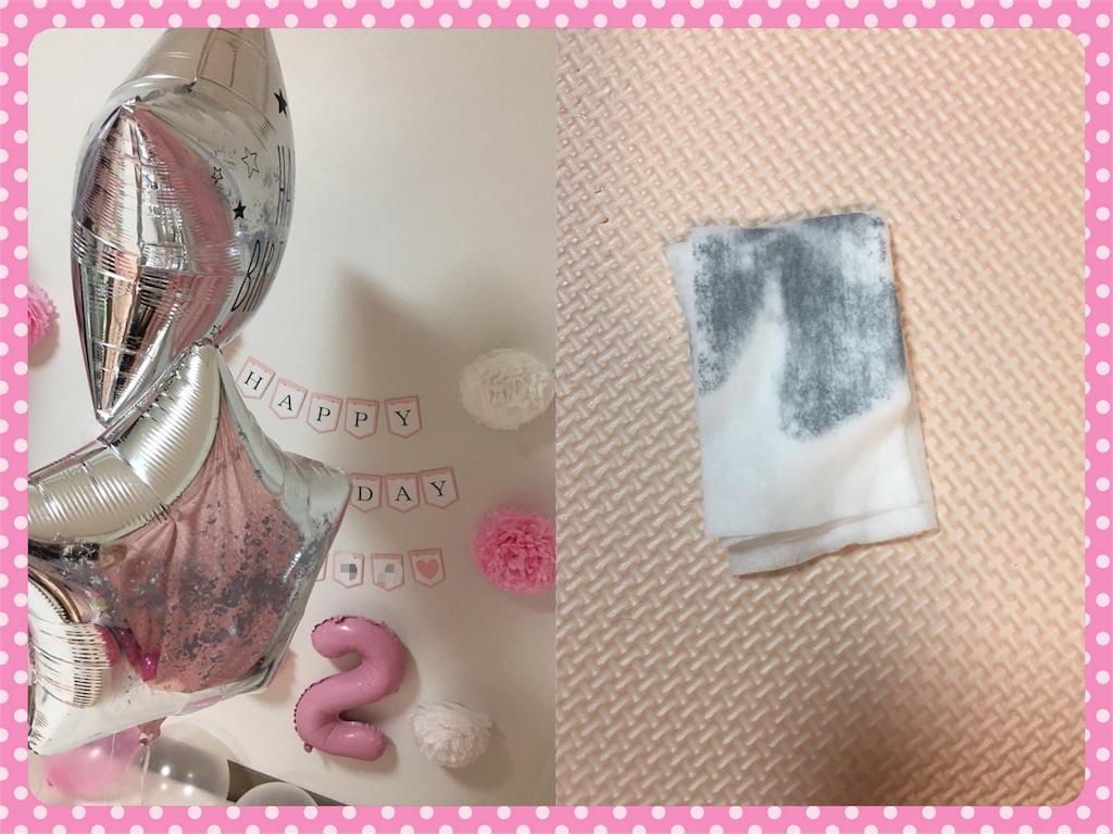 f:id:ribon-takara:20180527131548j:image