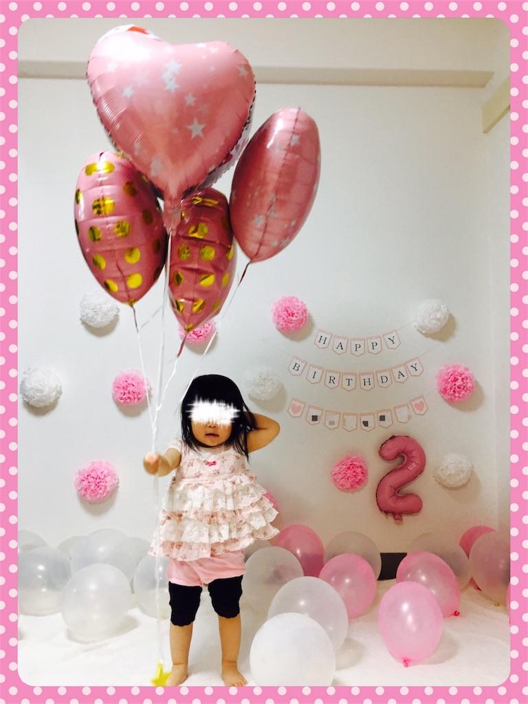 f:id:ribon-takara:20180527135029j:image