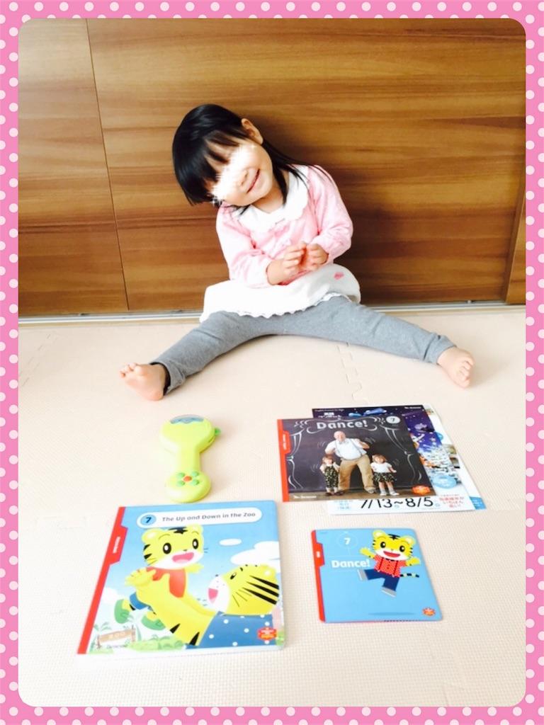 f:id:ribon-takara:20181022155930j:image