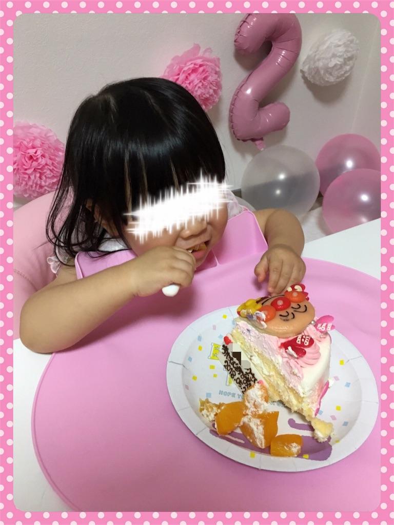 f:id:ribon-takara:20181023015603j:image