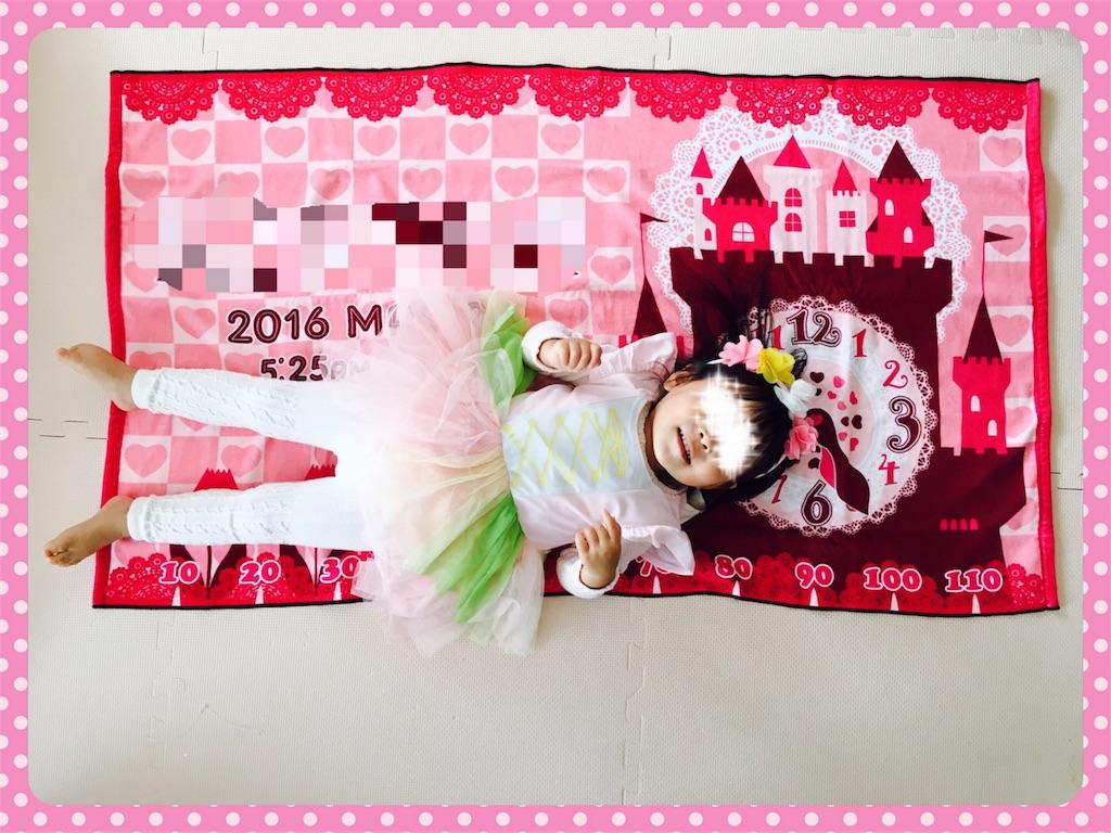 f:id:ribon-takara:20181026001225j:image
