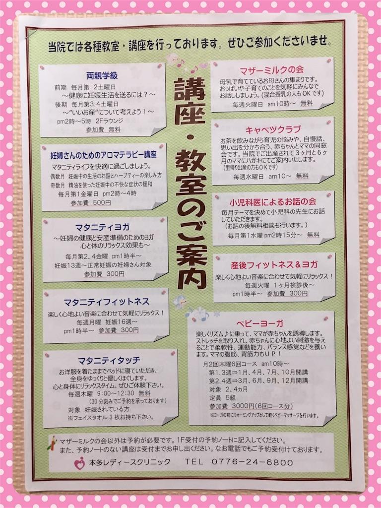 f:id:ribon-takara:20181027182958j:image