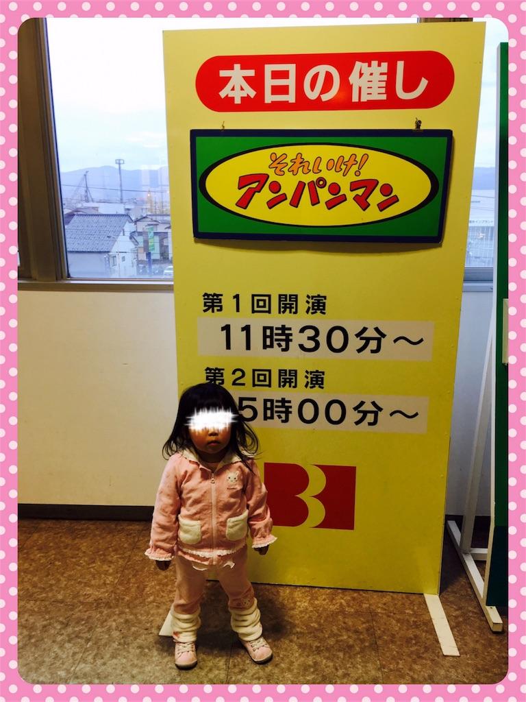 f:id:ribon-takara:20181030222554j:image
