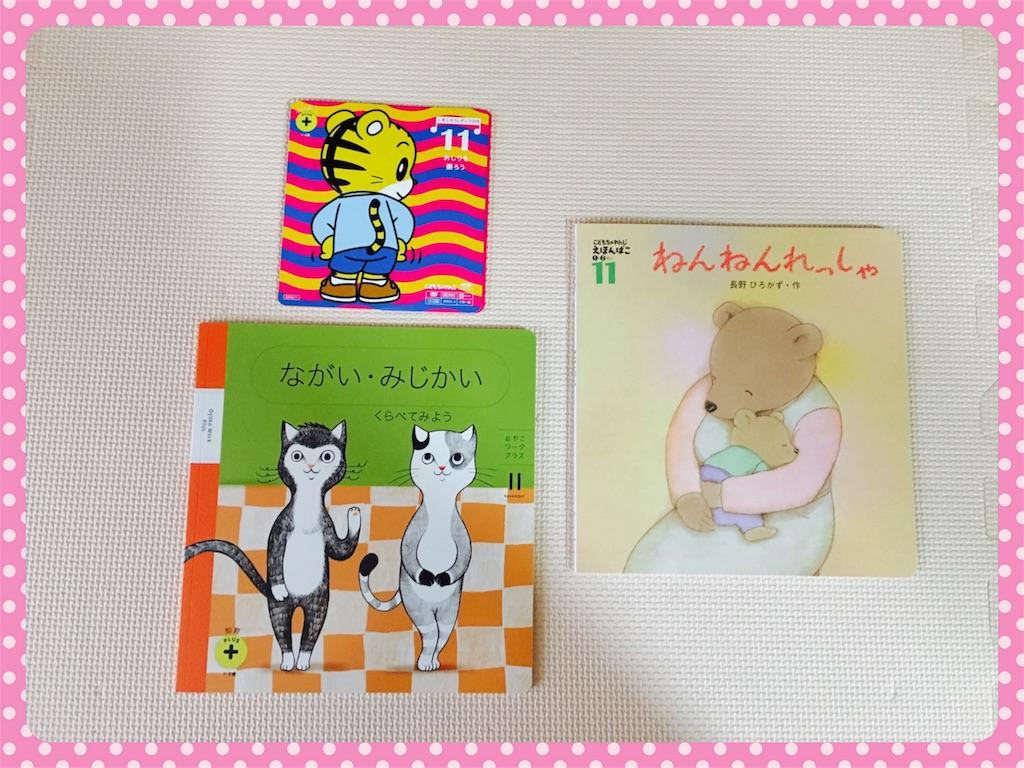 f:id:ribon-takara:20181031020031j:image