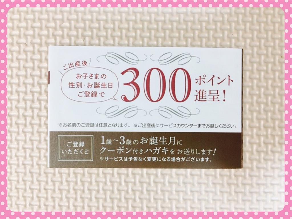 f:id:ribon-takara:20181105223406j:image