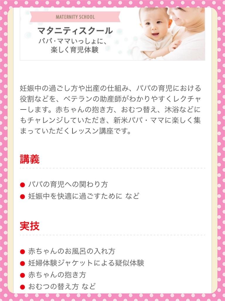 f:id:ribon-takara:20181112110115j:image