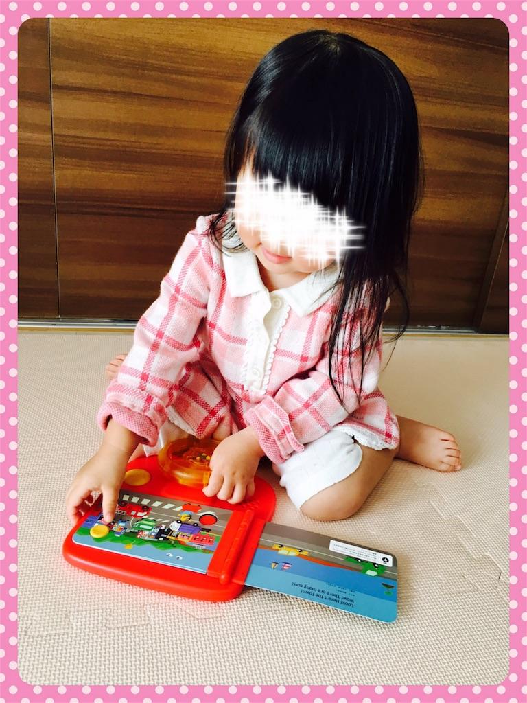 f:id:ribon-takara:20181114115813j:image