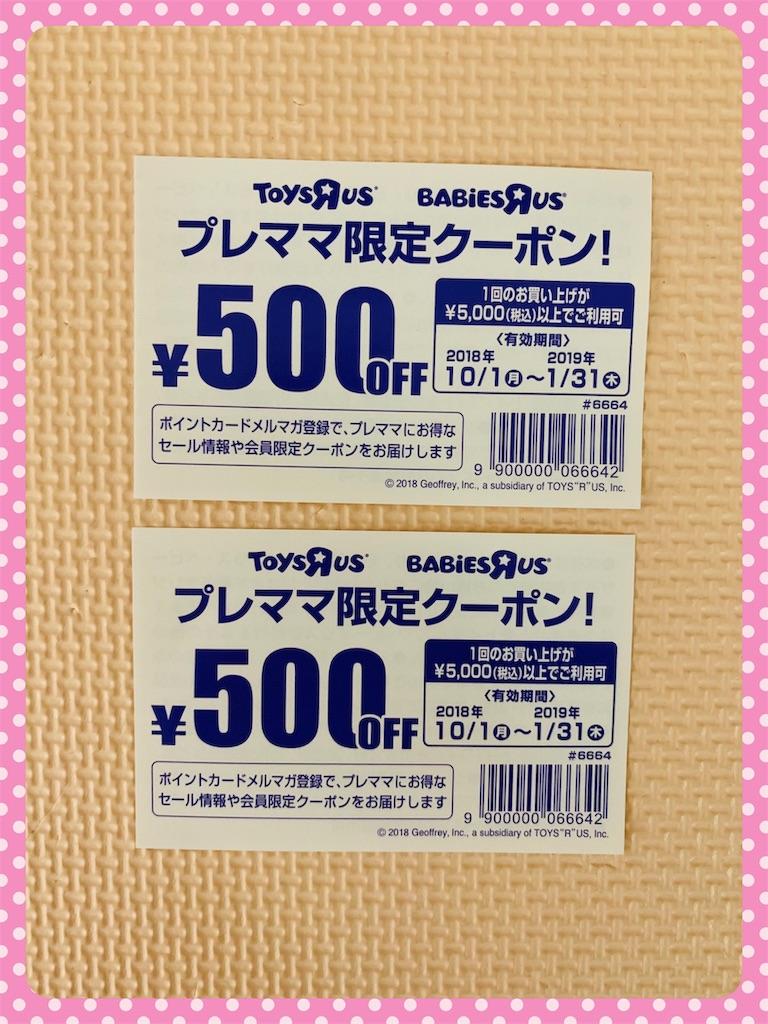 f:id:ribon-takara:20181128152700j:image