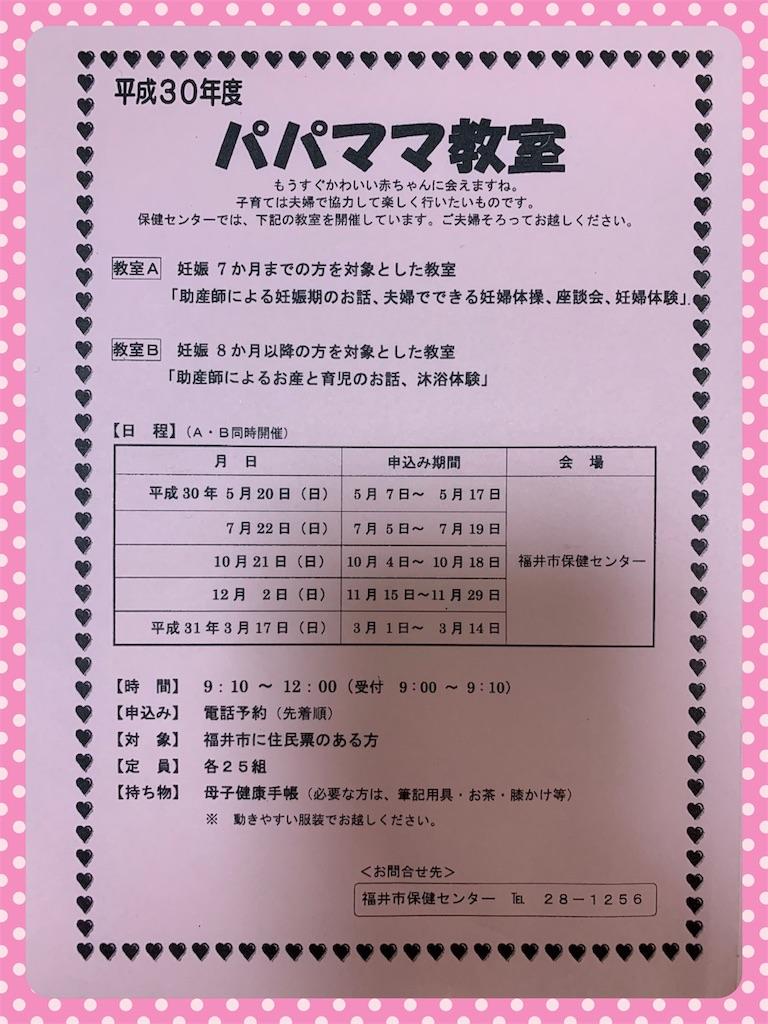 f:id:ribon-takara:20181215173128j:image