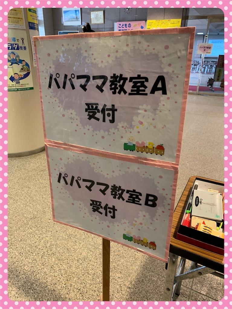 f:id:ribon-takara:20181215173856j:image