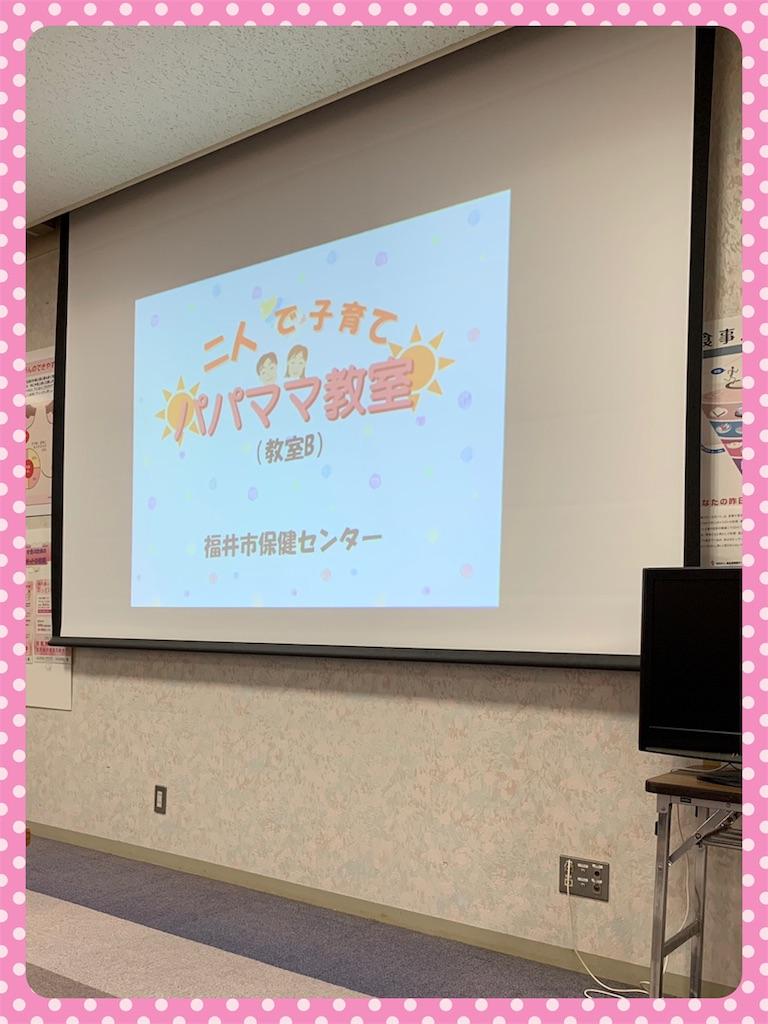 f:id:ribon-takara:20181215173953j:image