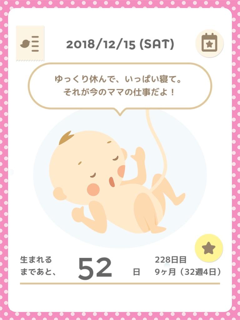 f:id:ribon-takara:20181215181634j:image