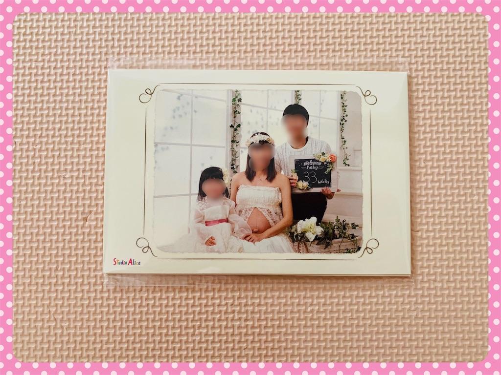 f:id:ribon-takara:20190121124946j:image