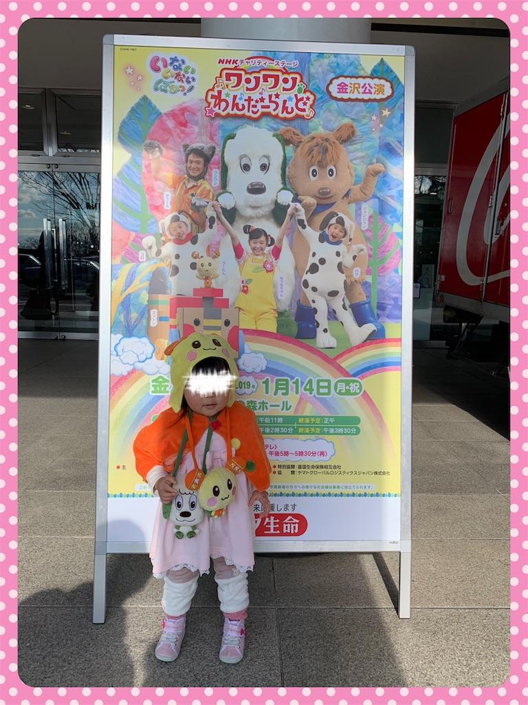 f:id:ribon-takara:20190121182447j:image