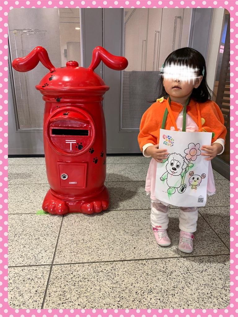 f:id:ribon-takara:20190121183736j:image