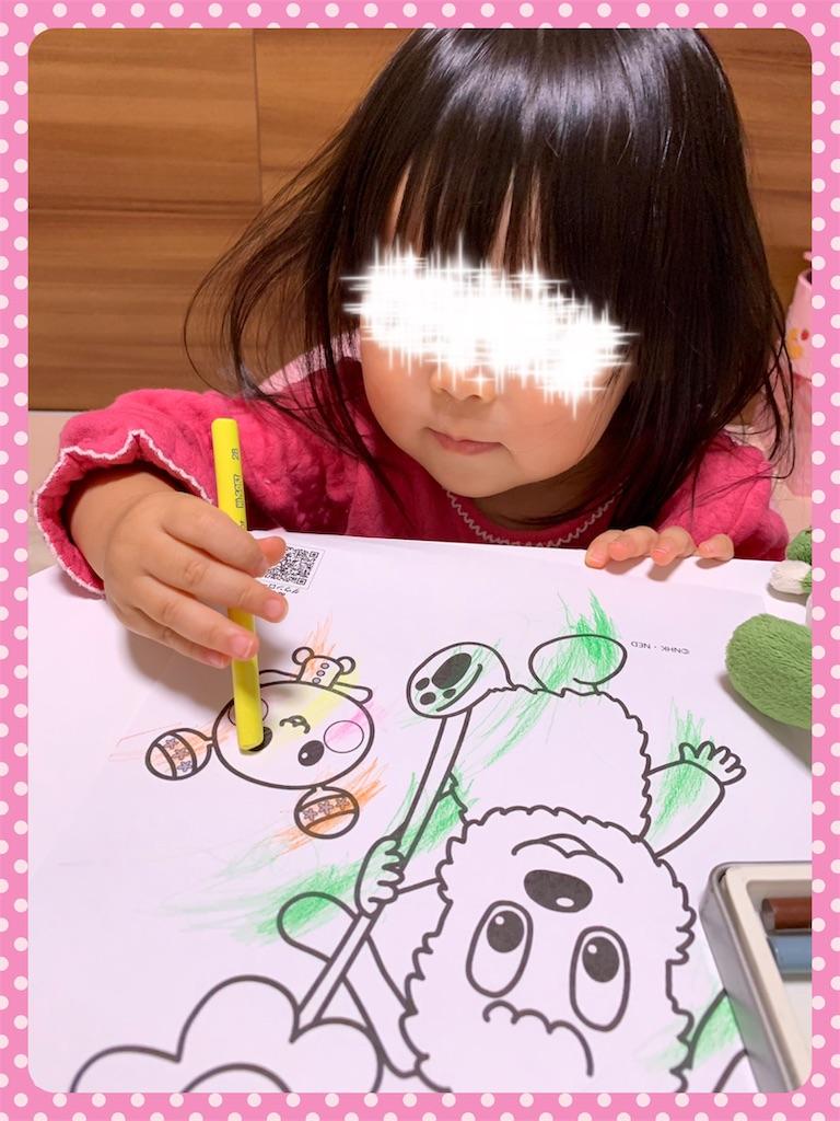 f:id:ribon-takara:20190121183934j:image
