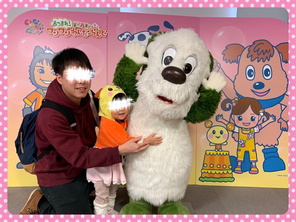 f:id:ribon-takara:20190121214053j:image