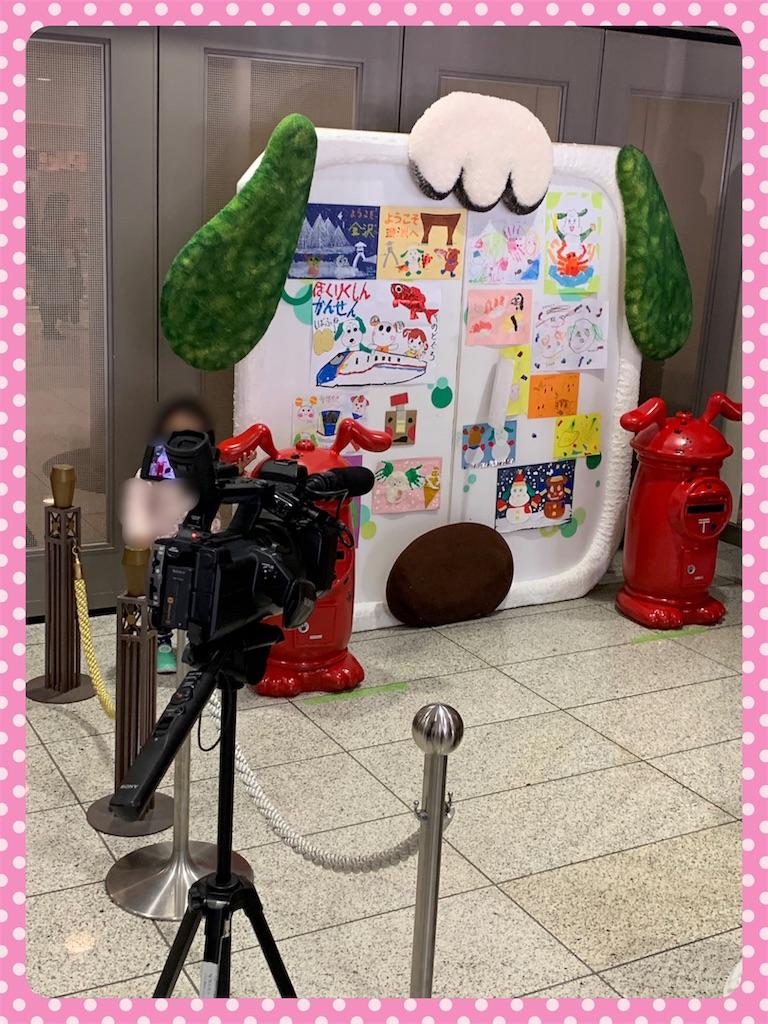 f:id:ribon-takara:20190121214520j:image