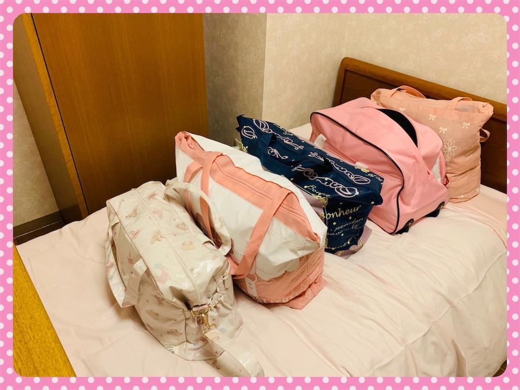 f:id:ribon-takara:20190122213630j:image