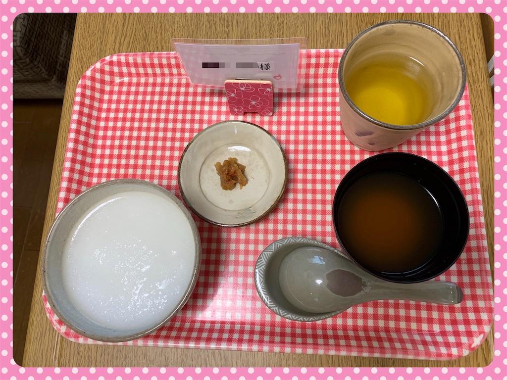 f:id:ribon-takara:20190124165158j:image