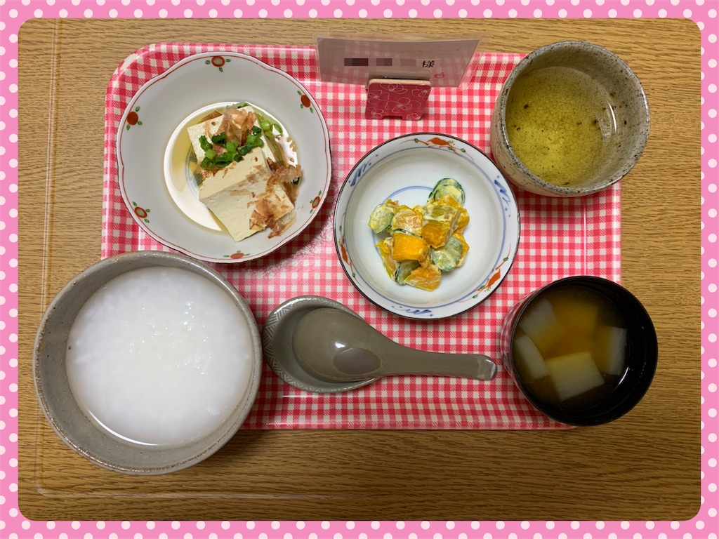 f:id:ribon-takara:20190124222253j:image