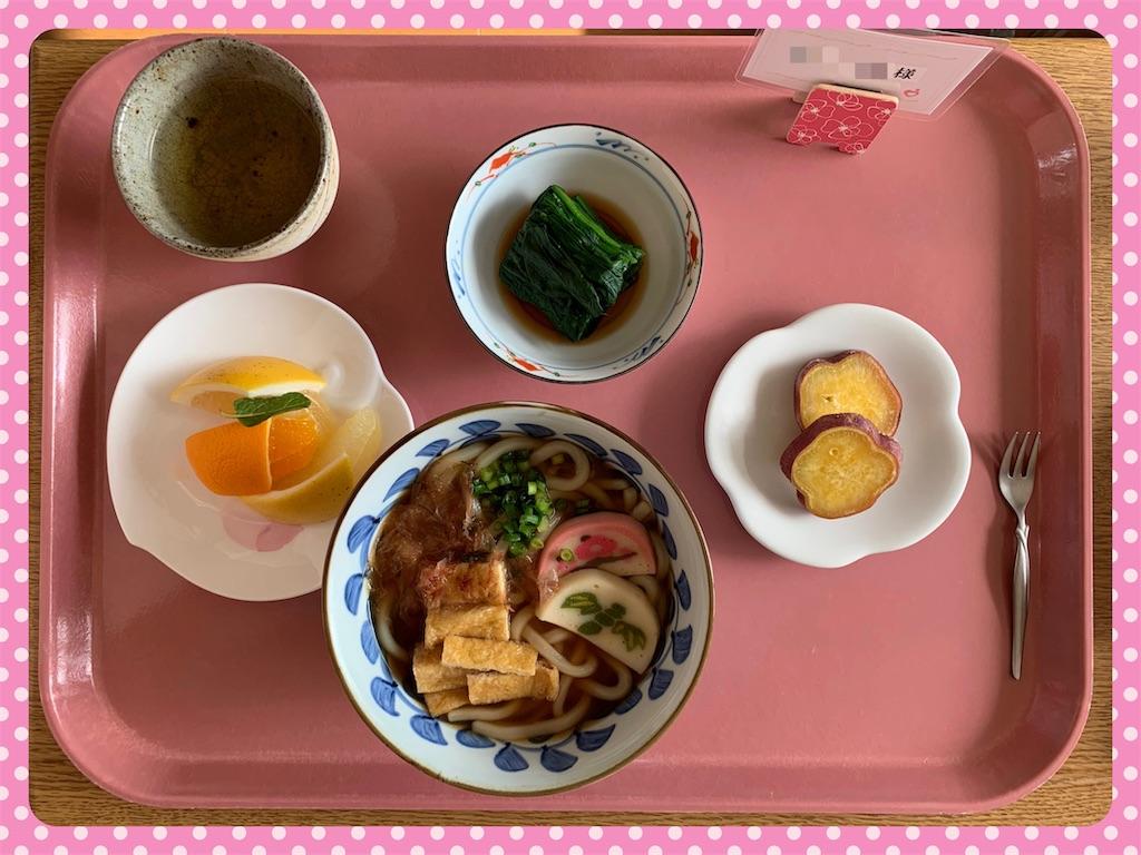 f:id:ribon-takara:20190125154122j:image
