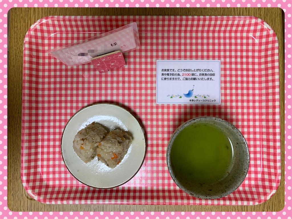 f:id:ribon-takara:20190126233959j:image