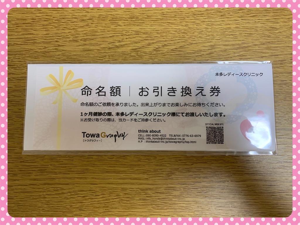 f:id:ribon-takara:20190127213315j:image