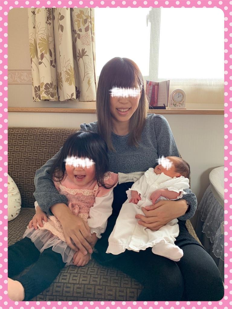f:id:ribon-takara:20190130220653j:image