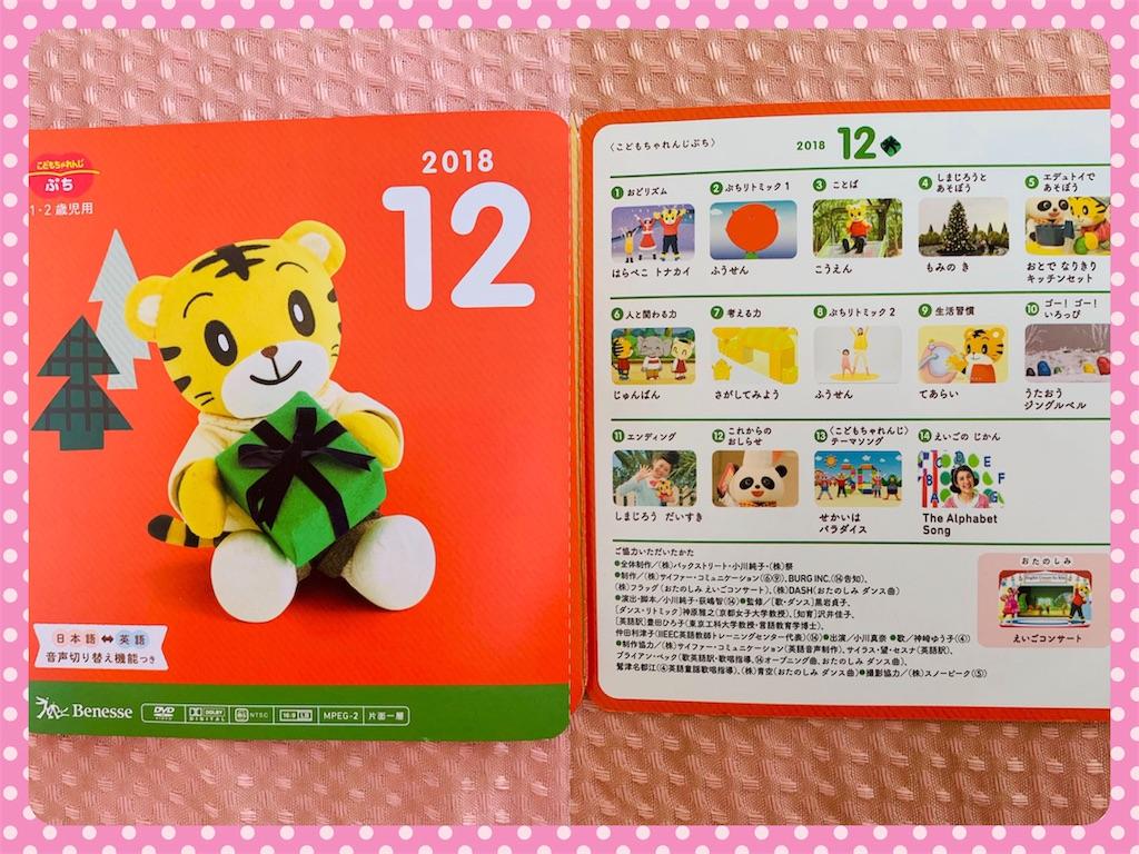 f:id:ribon-takara:20190302004431j:image