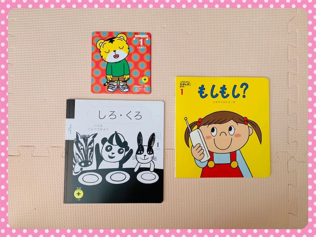 f:id:ribon-takara:20190302011437j:image