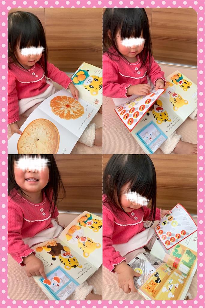 f:id:ribon-takara:20190406105823j:image