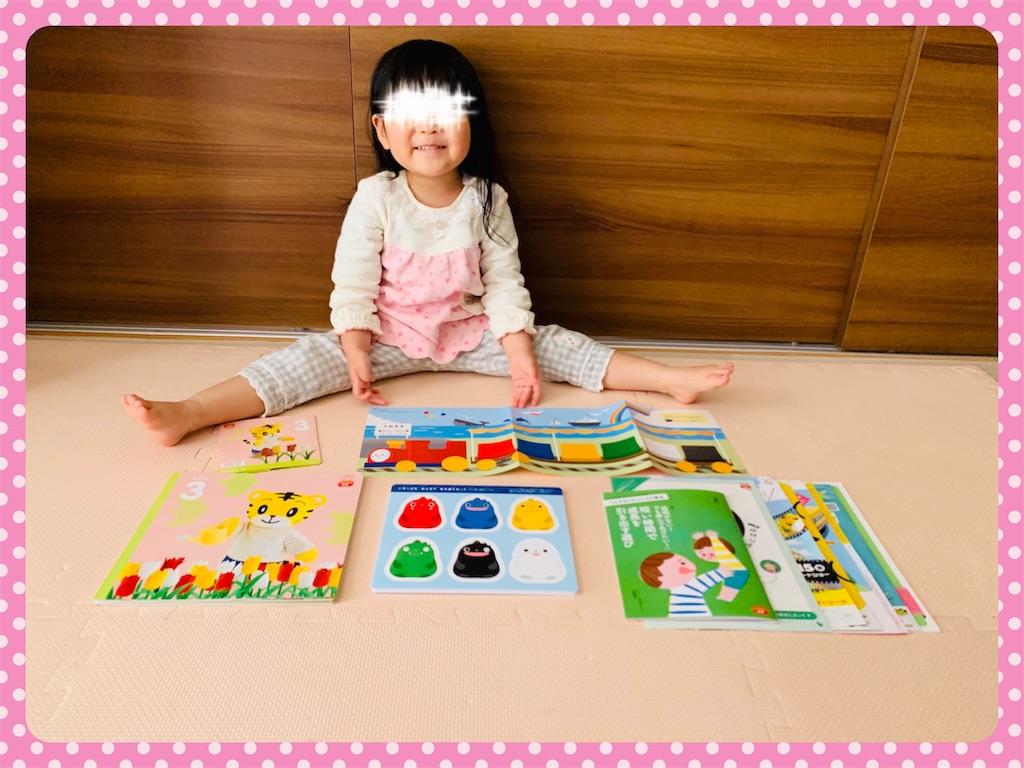 f:id:ribon-takara:20190511123116j:image