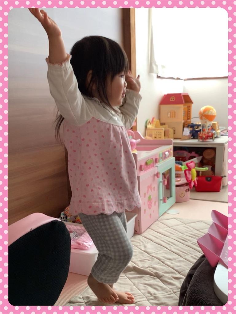 f:id:ribon-takara:20190606105747j:image