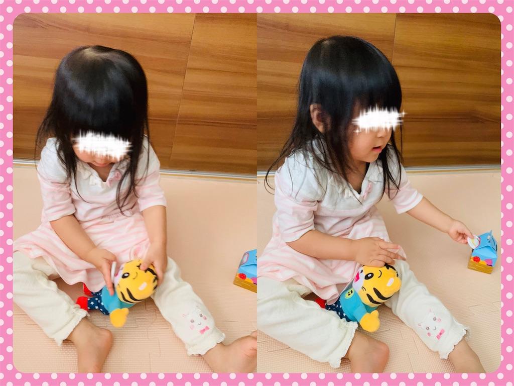 f:id:ribon-takara:20190606135000j:image