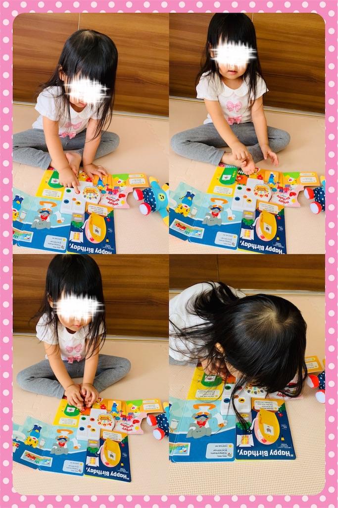 f:id:ribon-takara:20190906100337j:image