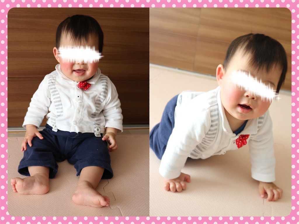 f:id:ribon-takara:20200102190353j:image
