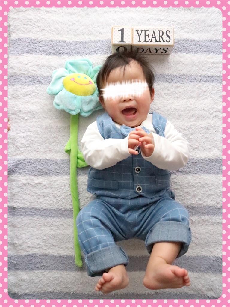 f:id:ribon-takara:20200216012504j:image