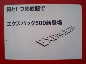 f:id:rice-addict-m:20070506005401j:image:left