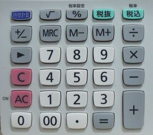 f:id:rice-addict-m:20090405204203j:image