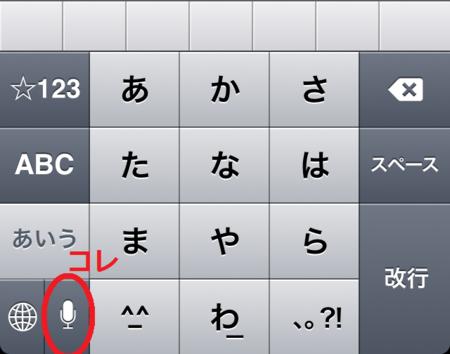 f:id:rice-addict-m:20120312231305p:image
