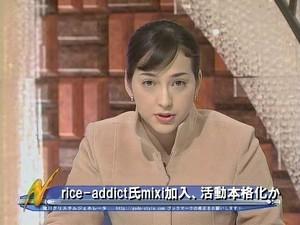 f:id:rice-addict:20060203230934j:image