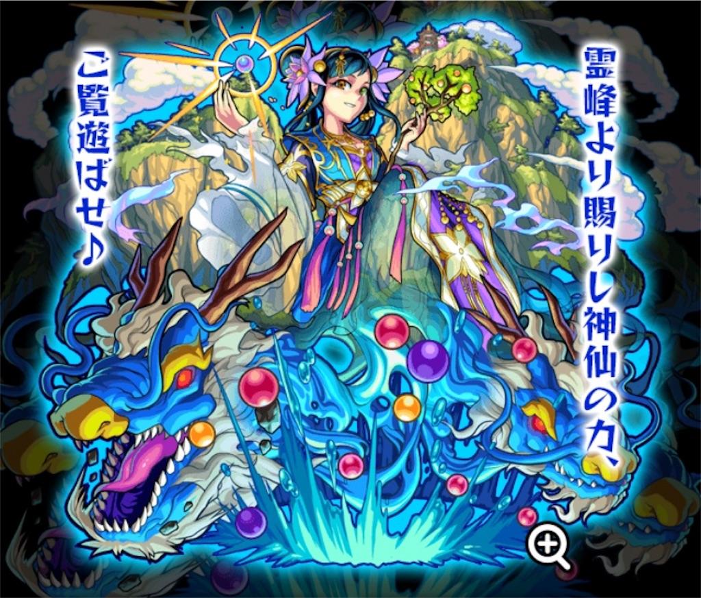 f:id:riceblog1:20180105202347j:image